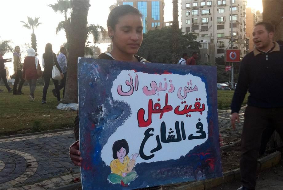 140805-egypt-street-kids-2-1030a_aa10b2243691f0ea41ecd501d195ebd5.nbcnews-ux-920-700